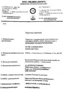 thumbnail of Kartochka